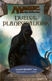 Magic the Gathering Duels of the Planeswalkers Deck - Jace Beleren - Thoughts of the Wind