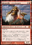 Magic the Gathering Theros Single Purphoros, God of the Forge JAPANESE - NEAR MINT (NM)