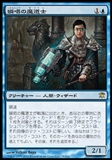 Magic the Gathering Innistrad Single Snapcaster Mage JAPANESE - NEAR MINT (NM)