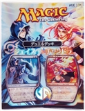 Magic the Gathering Jace Vs. Chandra Duel Deck (Japanese Language)
