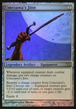 Magic the Gathering Betrayers of Kamigawa Single Umezawa's Jitte FOIL - SLIGHT PLAY (SP)