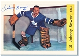 Johnny Bower Autographed Toronto Maple Leafs 8x11 Print (DACW COA)