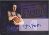 2004/05 Upper Deck Trilogy #JV Jackson Vroman Signs of Stardom Auto