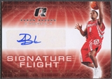 2008/09 Upper Deck Radiance #SFAB Aaron Brooks Signature Flight Auto