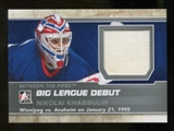 2012/13 In the Game Between The Pipes Big League Debut Jerseys Silver #BL14 Nikolai Khabibulin* /100