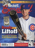 2015 Beckett Baseball Monthly Price Guide (#111 June) (Kris Bryant)
