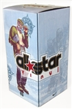 The LeBrons - Wise LeBron James Upper Deck All-Star Vinyl Figure