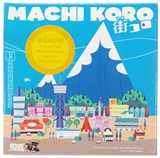 Machi Koro Board Game (IDW Games)