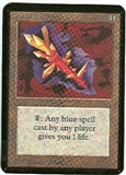 Magic the Gathering Alpha Single Crystal Rod UNPLAYED (NM/MT)