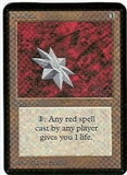 Magic the Gathering Alpha Single Iron Star UNPLAYED (NM/MT)