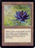 Magic the Gathering Alpha Single Black Lotus - SLIGHT PLAY (SP)