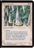 Magic the Gathering Alpha Single Wall of Swords UNPLAYED (NM/MT)