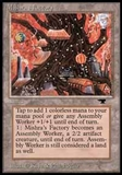 Magic the Gathering Antiquities Single Mishra's Factory (fall) UNPLAYED (NM/MT)