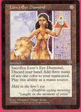 Magic the Gathering Mirage Single Lion's Eye Diamond - MODERATE PLAY (MP)