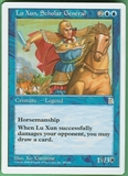 Magic the Gathering Portal 3: 3 Kingdoms Single Lu Xun, Scholar General - NEAR MINT (NM)