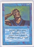 Magic the Gathering Unlimited Single Psionic Blast UNPLAYED (NM/MT)