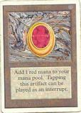 Magic the Gathering Unlimited Single Mox Ruby - HEAVY PLAY (HP)
