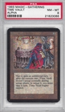 Magic the Gathering Alpha Single Time Vault PSA 8