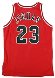 Michael Jordan Autographed Chicago Bulls Red Basketball Jersey (UDA COA)