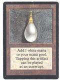 Magic the Gathering Beta Single Mox Pearl - MODERATE PLAY (MP) - INKED EDGES
