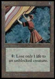 Magic the Gathering Alpha Single Forcefield UNPLAYED (NM/MT)