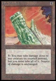 Magic the Gathering Alpha Single Jade Monolith UNPLAYED (NM/MT)