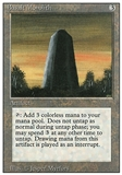 Magic the Gathering Revised Edition Single Basalt Monolith - NEAR MINT (NM)