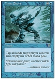 Magic the Gathering 7th Edition JAPANESE Single Mana Short FOIL - SLIGHT PLAY (SP)