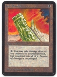 Magic the Gathering Alpha Single Jade Monolith - SLIGHT PLAY (SP)