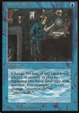 Magic the Gathering Alpha Single Magical Hack - SLIGHT PLAY (SP)