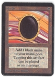 Magic the Gathering Alpha Single Mox Jet - MODERATE PLAY (MP)