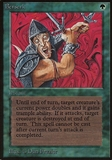 Magic the Gathering Beta Single Berserk - HEAVY PLAY (HP)