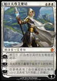 Magic the Gathering Theros CHINESE Single Elspeth, Sun's Champion - NEAR MINT (NM)