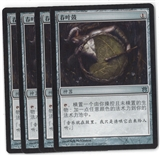 Magic the Gathering Born of the Gods CHINESE PLAYSET Springleaf Drum X4 - NEAR MINT (NM)