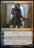 Magic the Gathering Conspiracy JAPANESE Single Dack Fayden - NEAR MINT (NM)