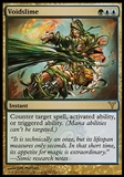Magic the Gathering Dissension RUSSIAN Single Voidslime - NEAR MINT (NM)