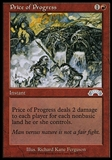Magic the Gathering Exodus Single Price of Progress - MODERATE PLAY (MP)