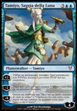 Magic the Gathering Avacyn Restored ITALIAN Single Tamiyo, the Moon Sage - NEAR MINT (NM)