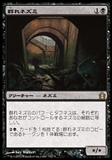 Magic the Gathering Return to Ravnica Single Pack Rat JAPANESE - NEAR MINT (NM)