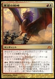 Magic the Gathering Dragon's Maze JAPANESE Single Legion's Initiative FOIL