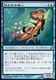 Magic the Gathering Lorwyn JAPANESE Single Silvergill Adept - SLIGHT PLAY (SP)