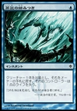 Magic the Gathering New Phyrexia JAPANESE Single Vapor Snag FOIL - NEAR MINT (NM)