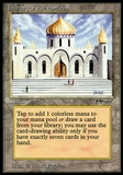 Magic the Gathering Arabian Nights Single Library of Alexandria - SLIGHT / MODERATE PLAY