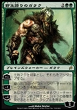 Magic the Gathering Lorwyn JAPANESE Single Garruk Wildspeaker - NEAR MINT (NM)