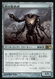 Magic the Gathering Magic 2011 JAPANESE Single Steel Overseer - SLIGHT PLAY (SP)