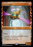 Magic the Gathering Masterpiece Invention Single Ornithopter FOIL - NEAR MINT (NM)