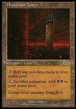 Magic the Gathering Urza's Saga Single Phyrexian Tower - HEAVY PLAY (HP)
