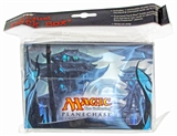 Ultra Pro Magic the Gathering Planechase 2012 Oversized Deck Box