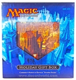 Magic the Gathering Holiday Gift Box (2012)