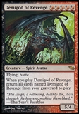 Magic the Gathering Shadowmoor Single Demigod of Revenge - SLIGHT PLAY (SP)